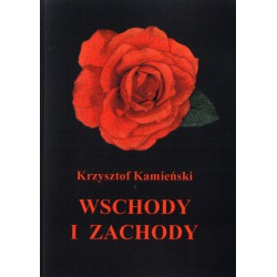 Wschody i zachody - Krzysztof Kamieński